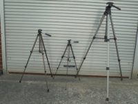Tripod 4 for Speedgun.net